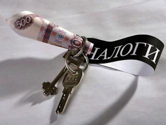 Торгово-офисную недвижимость обложат налогом по кадастровой стоимости
