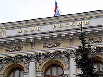 Курс валют банк россии